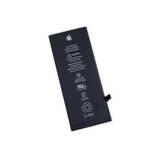 החלפת סוללה מקורית Apple iPhone 7